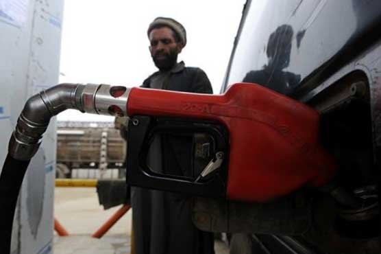 Notification of decrease in POL prices issued