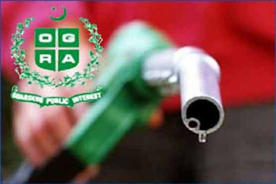 OGRA releases new prices' notification