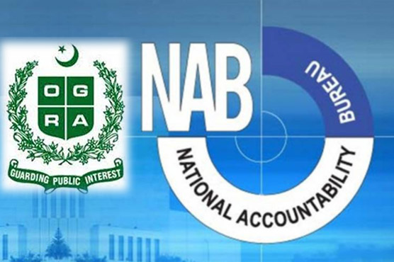 OGRA corruption case: 9 including Aqeel Dhedhi put on ECL