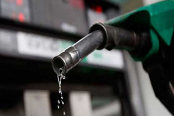 Petroleum prices slashed by Rs 2.94