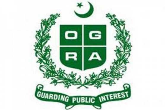 OGRA, Petroleum ministry disagree on LNG price
