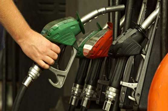12 oil marketing companies fined for over-charging