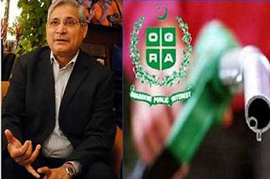OGRA chairman sent on 3-month forced leave