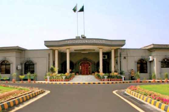 IHC annuls govt's decision to send Chairman OGRA on forced leave