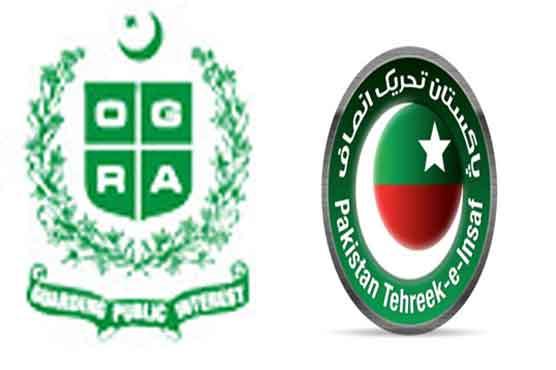 OGRA responds to PTI's letter concerning petroleum prices