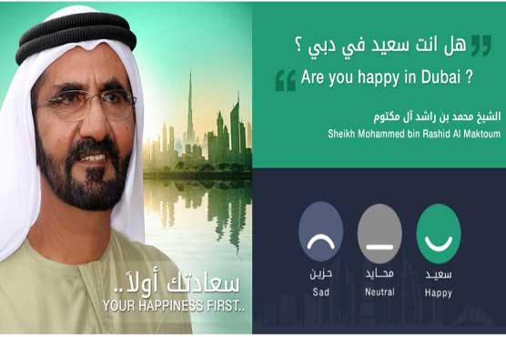 Think you're unhappy in Dubai? Police may call to ask why