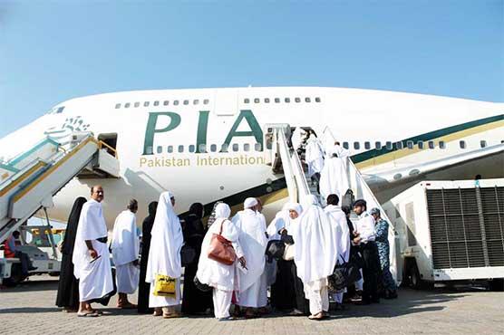 Pre-Hajj flights from Pakistan begin tonight