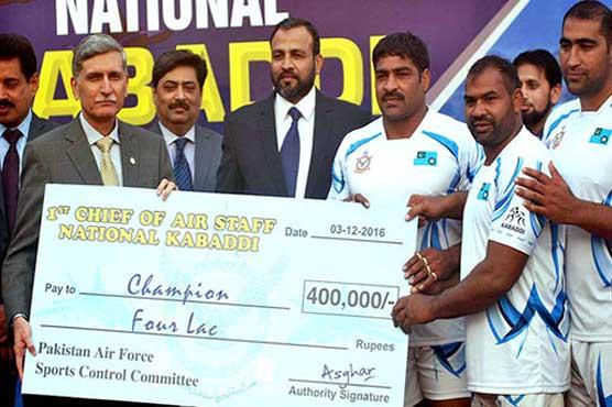 Pakistan Air Force wins Kabaddi Championship