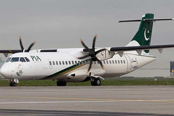 PIA's all 10 ATR aircrafts to remain grounded until shakedown tests
