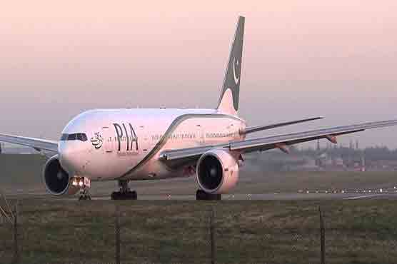 Runway of Islamabad airport closed after wheel jam in airplane