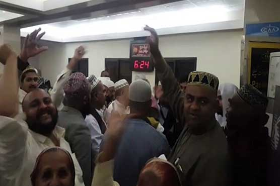 Passengers protest against PIA's negligence at Faisalabad airport