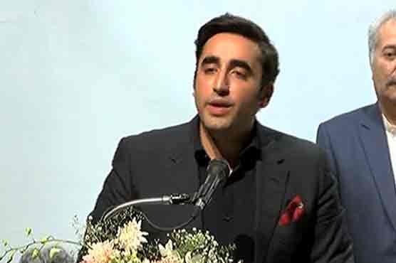 Justice system necessary for women: Bilawal