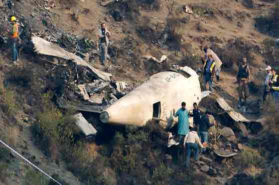 French company decodes black box of crashed PK-661 flight