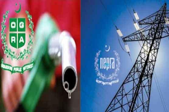 Bringing regulatory bodies under ministries vital for election