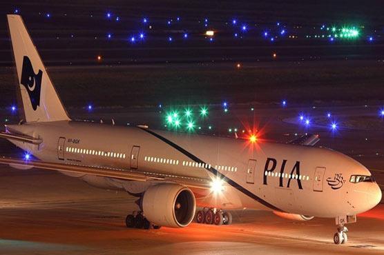 Karachi-bound PK-307 flight diverted to Muscat over fog