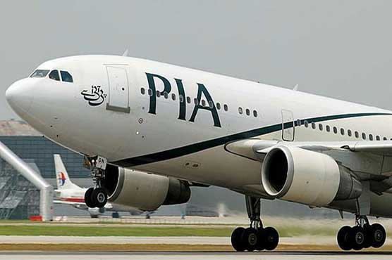 PSO warns PIA of freezing oil supply as dues pile up