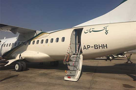 PIA boards PPP leaders on wrong flight
