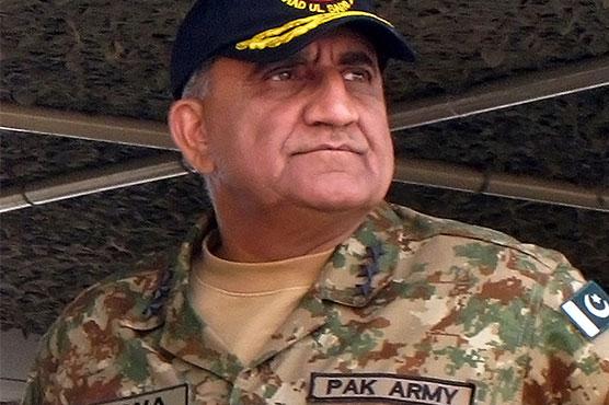 General Bajwa signs black warrants of 8 terrorists