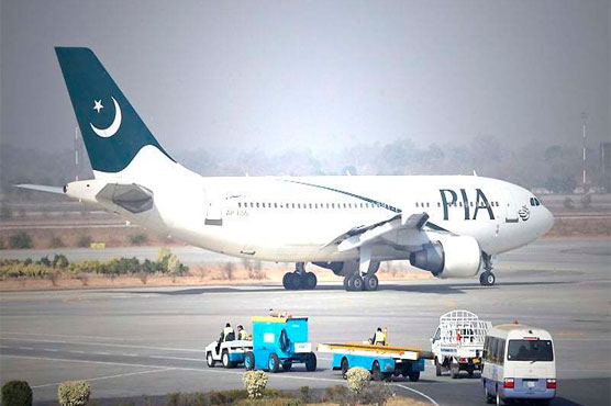 PIA flight leaves behind passengers' luggage at Karachi airport