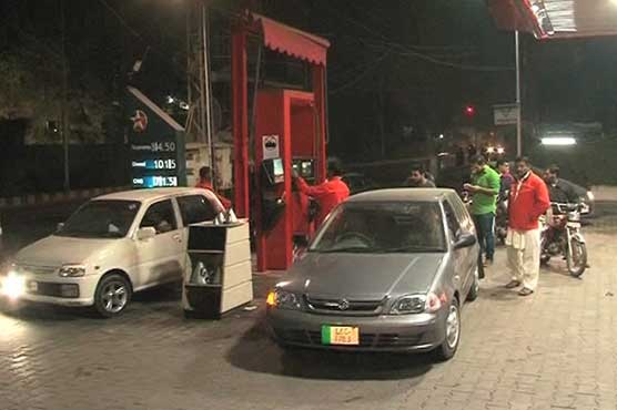 Petroleum product prices slashed by Rs 5