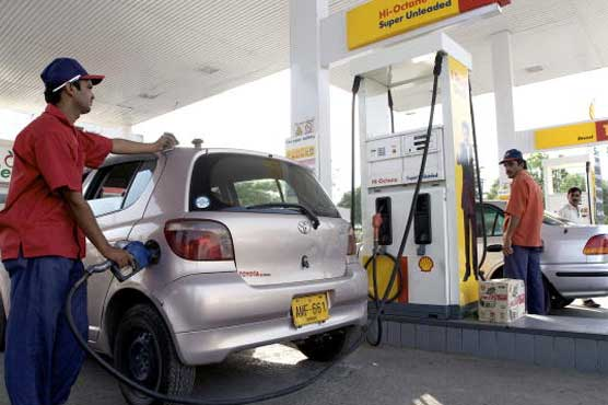 OGRA proposes Rs7.56 reduction in petrol price