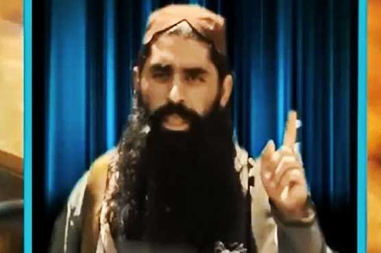 Drone strike in Afghanistan kills Taliban supreme commander