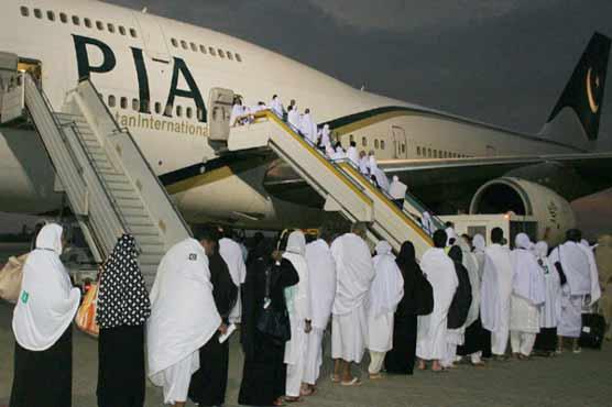 PIA announces Hajj schedule