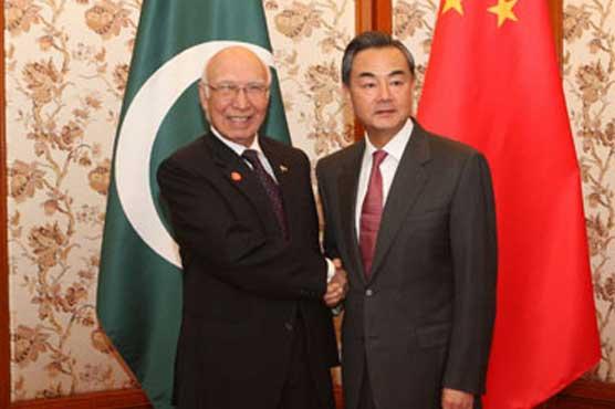 Chinese FM lauds Pakistan's counter-terrorism efforts