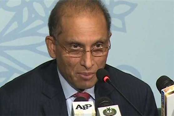 Terrorists from Afghanistan take shelter in Afghan refugees' camps: Aizaz Chaudhry