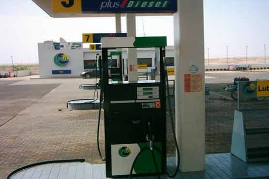 Govt imposes temporary ban on new petrol, CNG pumps