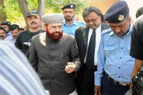 Report related to Hamid Kazmi's imprisonment submitted in IHC