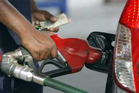 Summary for increase in petroleum prices forwarded to petroleum ministry