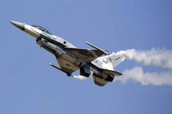UAE fighter jet crashed in Yemen, 2 pilots killed