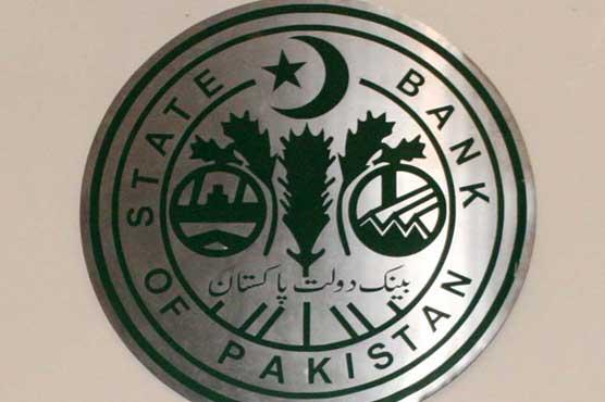 Pakistan 'war on terror' has cost $118 bn: state bank