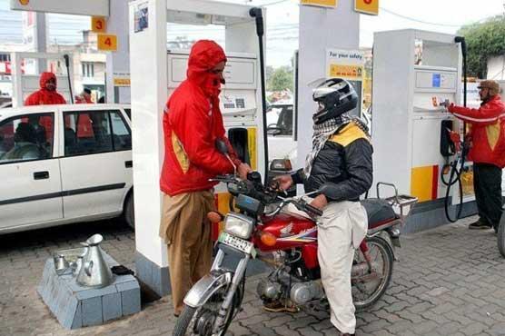 Govt announces hike in petroleum prices