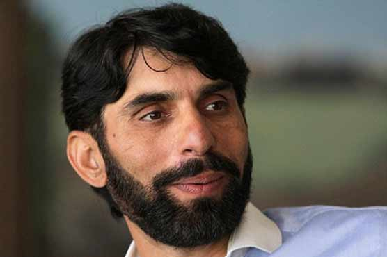 All perceptions about pitch and pink ball proved wrong: Misbah