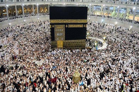More than 1.3 million Hajj pilgrims arrive in Saudi Arabia