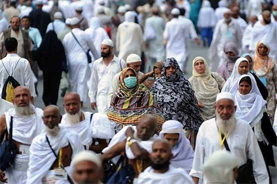 Hajj rituals begin: Pilgrims start congregating in Mina