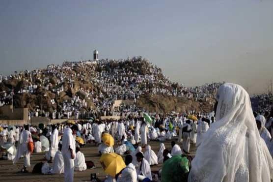 Labbaik Allahumma Labbaik! Hajj ritual Waquf-e-Arafat to be performed today
