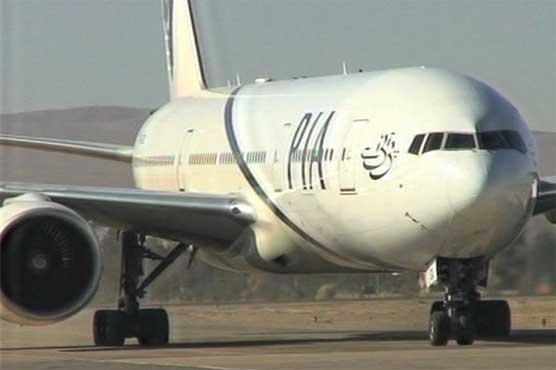 Hajj flight carrying 307 pilgrims reaches Quetta