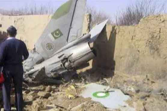 PAF fighter jet crashes near Jamrud