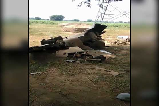 PAF unmanned aircraft crashes near Mianwali