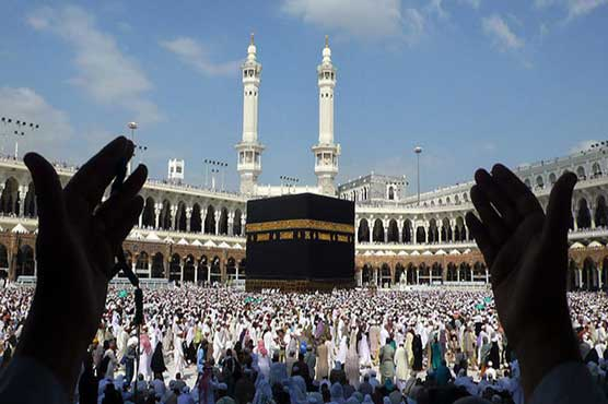 Banks start receiving Hajj applications from today