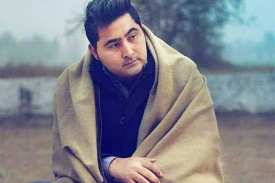 SC stops PHC from constituting judicial commission in Mashal murder case