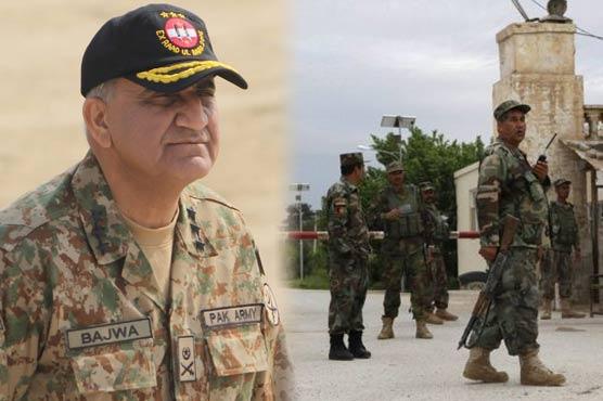 COAS Bajwa condemns Taliban attack on Afghan military base