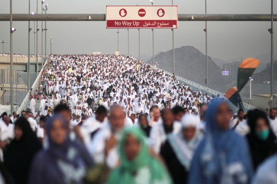 'Emergency Management System' to be formed for Hajj pilgrims