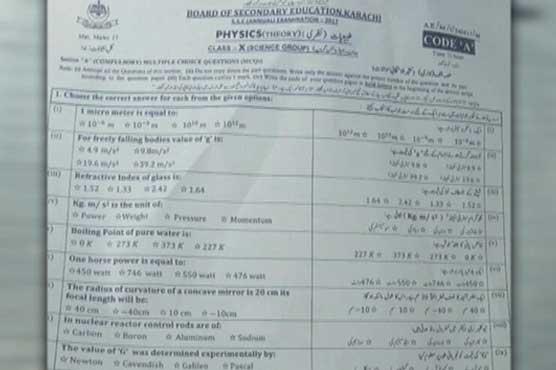 Karachi matric exams: Physics paper allegedly leaked through Whatsapp