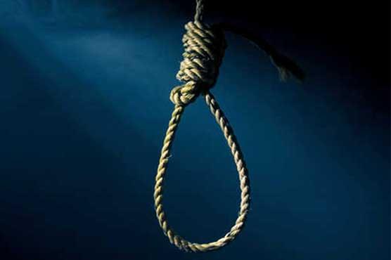 Four 'hardcore terrorists' hanged in Khyber Pakhtunkhwa jail: ISPR