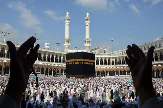 Last day to submit Hajj applications under government scheme