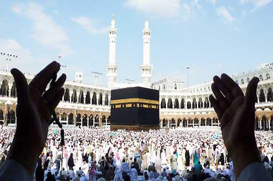Draw for Hajj applications under Govt scheme on Friday